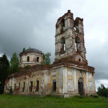 29 Salmin ortodoksinen kirkko