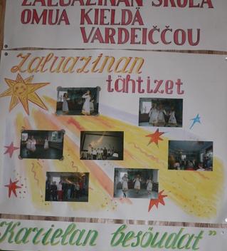ZaluazinanKoulu